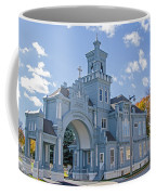 Calvary Gatehouse  Coffee Mug