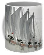 Canada Place Sails Coffee Mug