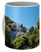 Capri's Gardens Coffee Mug