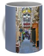 Cardiff Wyndham Arcade 8275 Coffee Mug