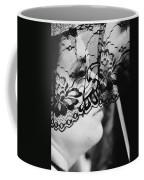 Careful Of Peers Coffee Mug