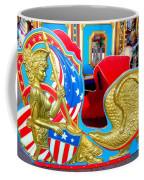Carousel Chariot Coffee Mug