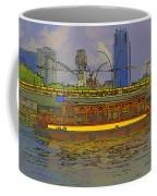 Cartoon - Colorful River Cruise Boat In Singapore Next To A Bridge Coffee Mug