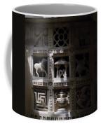 Carvings Of Jainism Coffee Mug