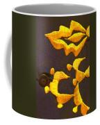 Cash Brass Coffee Mug