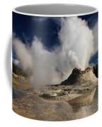 Castle Mirror Coffee Mug