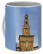 Castle Sforzesco Milan Coffee Mug