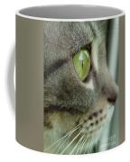 Cat Face Profile Coffee Mug