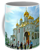 Cathedral Of The Annunciation Inside Kremlin Walls In Moscow-russia Coffee Mug