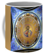 Catholicon No. 2 Coffee Mug
