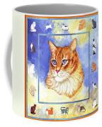 Cats Purrfection Five - Orange Tabby Coffee Mug
