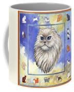 Cats Purrfection Four - Persian Coffee Mug