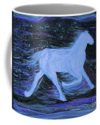 Celestial By Jrr Coffee Mug by First Star Art