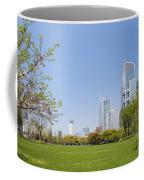 Central Shanghai In China Coffee Mug