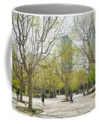 Central Shanghai Park In China Coffee Mug