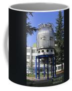 Cern Geneva Switzerland Coffee Mug