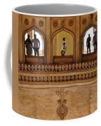 Charminar - Inside Coffee Mug