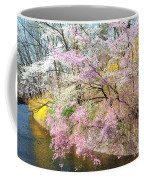 Cherry Blossom Land Coffee Mug