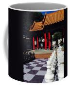 Chess In China Town Coffee Mug