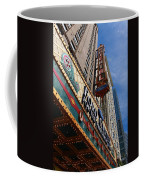 Chicago - Oriental Theatre Coffee Mug