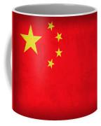 China Flag Vintage Distressed Finish Coffee Mug