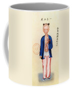 China Smallpox Coffee Mug