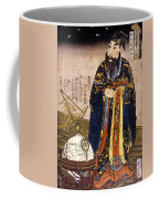 Chinese Astronomer, 1675 Coffee Mug
