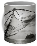 Chinese Fishing Net Coffee Mug