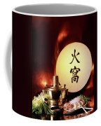 Chinese Food Against A Backgroup Of Flames Coffee Mug