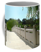 Chinese Garden Bridge Coffee Mug