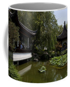 Chinese Gardens The Huntington Library Coffee Mug