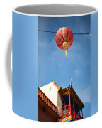 Chinese Lantern Coffee Mug