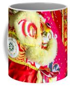 Chinese Lion Head Coffee Mug