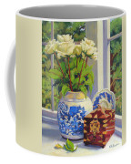 Chinese Melon Jar Coffee Mug
