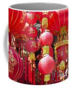Chinese Red Lanterns Coffee Mug