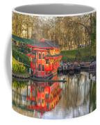 Chinese Reflections  Coffee Mug