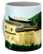 Chinese Temple Coffee Mug