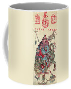 Chinese Wiseman Coffee Mug
