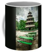 Chinesischer Turm I Coffee Mug