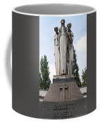 Chisletti Bonelli Memorial Front View Monumental Cemetery Milan Coffee Mug