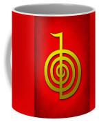 Cho Ku Rei - Traditional Reiki Usui Symbol Coffee Mug