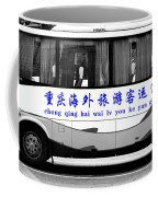 Chongqing Bus Coffee Mug