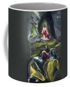 Christ In The Garden Of Olives Coffee Mug