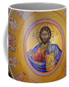 Christ Pantocrator -- No.4 Coffee Mug