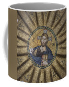 Christ Pantocrator Surrounded By The Prophets Of The Old Testament 1 Coffee Mug