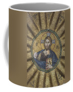 Christ Pantocrator Surrounded By The Prophets Of The Old Testament 2 Coffee Mug