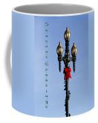 Christmas Lamp Post Grn 2013 Coffee Mug