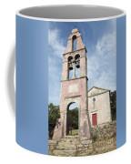 Chruch In Perithia Corfu Coffee Mug