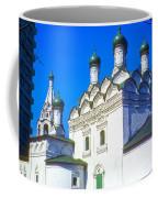 Church Of Simeon Stolpnik Coffee Mug