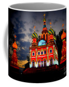 Church Of The Savior On Spilled Blood Lantern At Sunset Coffee Mug